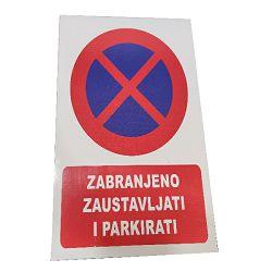 PLOČICA ZABRANJENO PARKIRANJE 21X30 CM