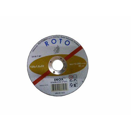 ploca-rezna-125x16x22-inox--pp110067_1.jpg